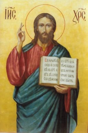Jesus Icon Saints And Sceptics
